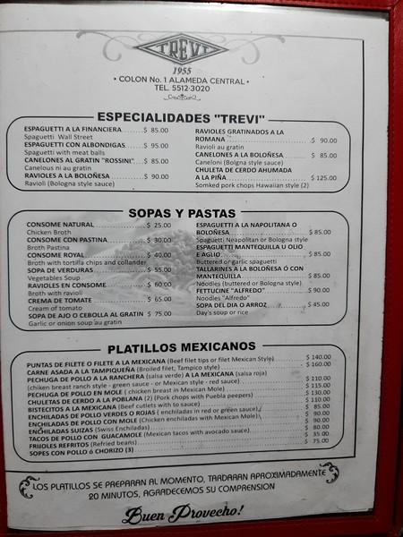 Cafe Trevi 4
