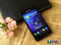 Lenovo LePhone K860 presume de procesador Exynos y pantalla de 5 pulgadas