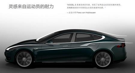 Tesla Model S Chino