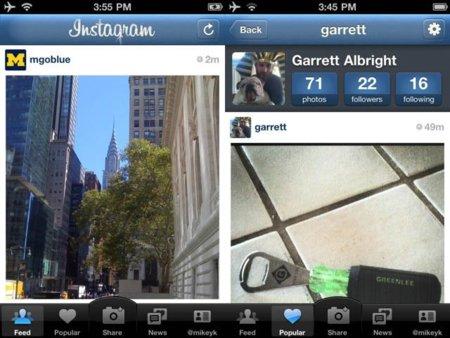 Instagram y Picplz, dos formas de compartir tus fotos