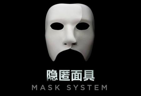 Miui 12 Modo Máscara