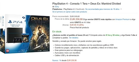 Ps4 1tb Deus Ex Amazon