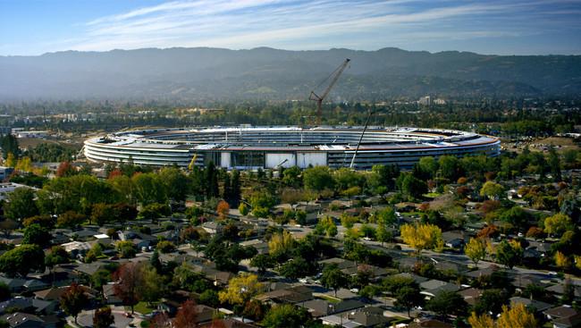 Apple Park Aerial View 571x321 Jpg Large