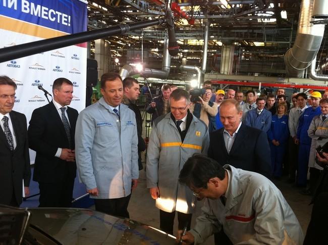 Inauguración de la nueva línea de Togliattigrado