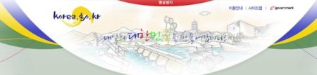Un ciberataque desde China bloquea una web del gobierno de Corea del Sur