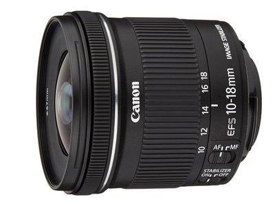 Más barato todavía: el gran angular Canon EF-S 10-18 f4.5-5.6 IS STM ahora en Amazon por sólo 210 euros
