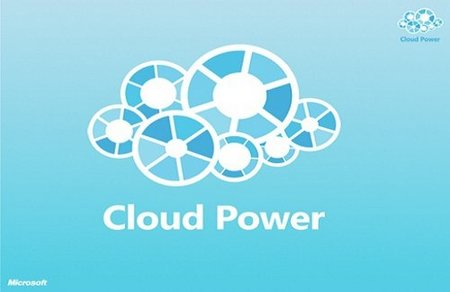 Cloud-Power-logo