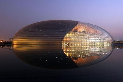 Impresionante Centro Nacional de Artes Escénicas en Pekín
