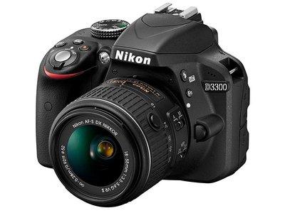Nikon D3300 con objetivo 18-55, esta semana, por 372 euros en eBay