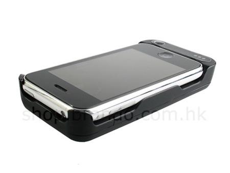 Batería con carga extra para el iPhone