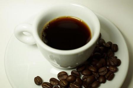 Datos interesantes del café