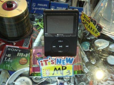 Copias del iPod