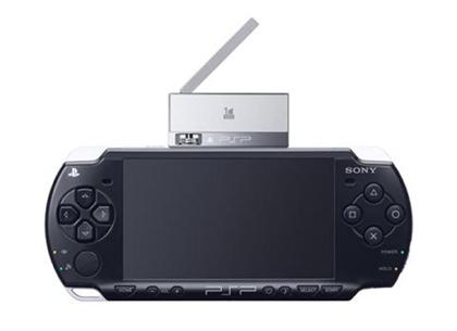Sintonizador de televisión para la PSP