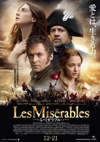 Imagen con el cartel de la película musical 'Los Miserables'