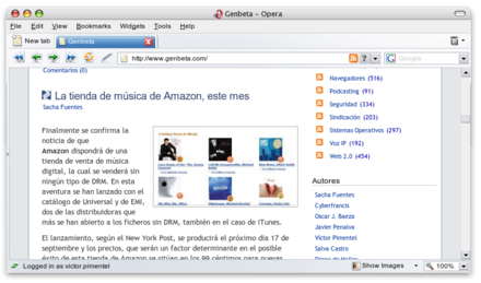 Opera 9.5, así se ve