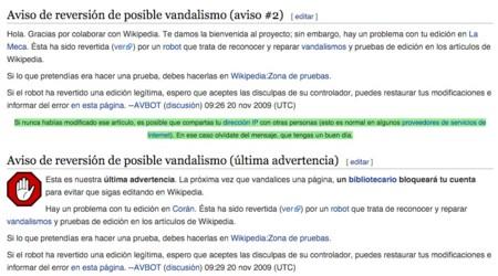 Wikipedia Avisos