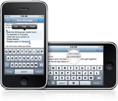 iphone apple cut paste