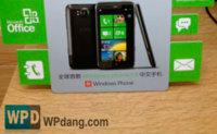 Windows Phone consigue una cuota del 7% en China, según Microsoft