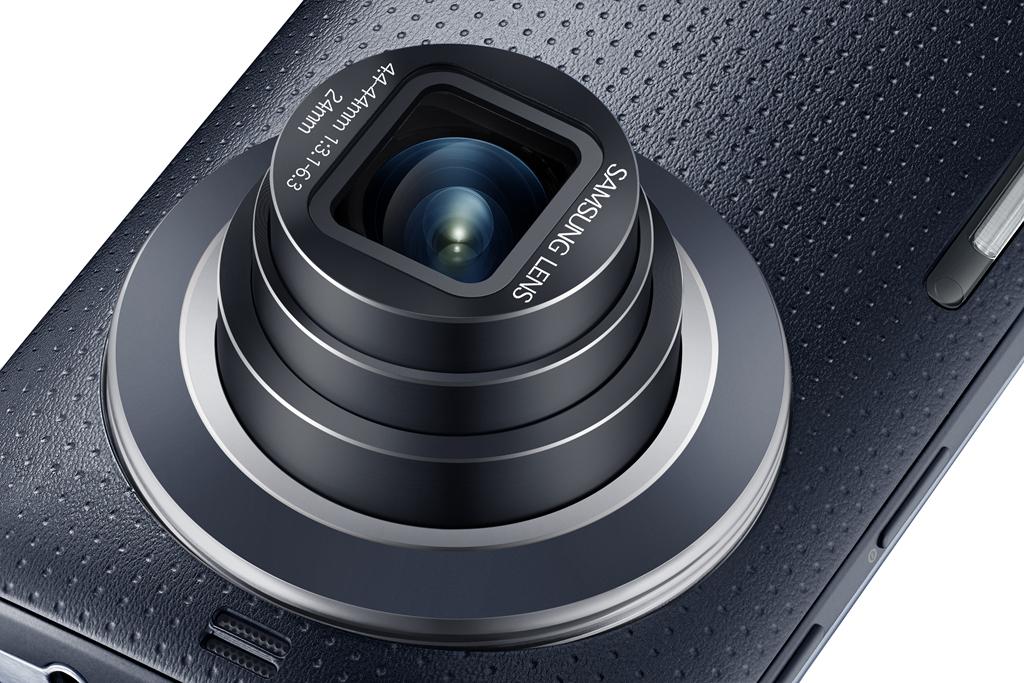 Foto de Samsung Galaxy K Zoom (9/12)