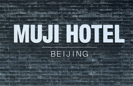 Muji Hotel 6