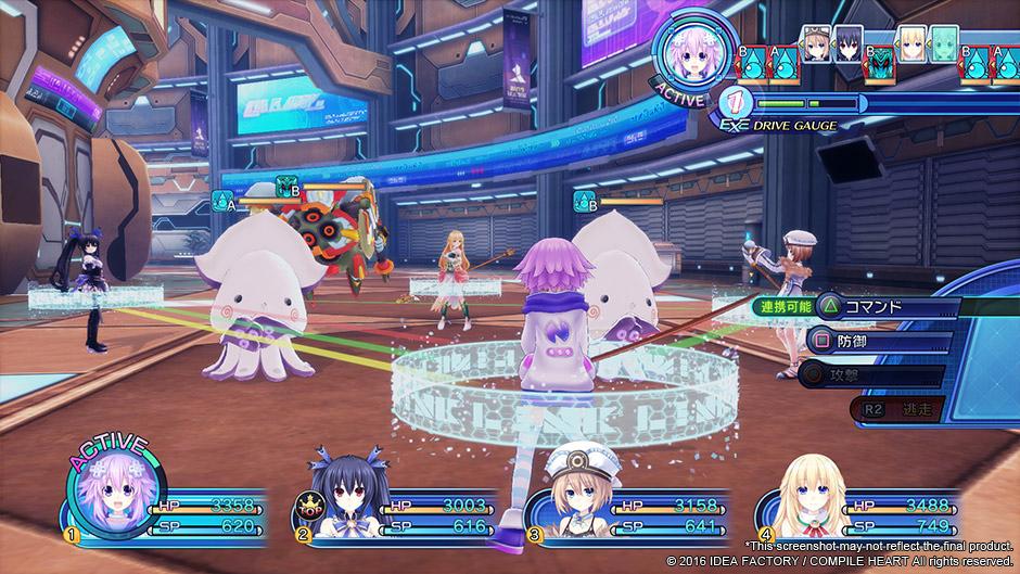 Foto de Hyperdimension Neptunia Victory II (5/8)
