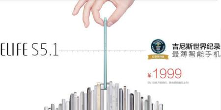El Gionee Elife S5.1 es el smartphone más fino del mundo: lo dice el libro Guinness de los récords