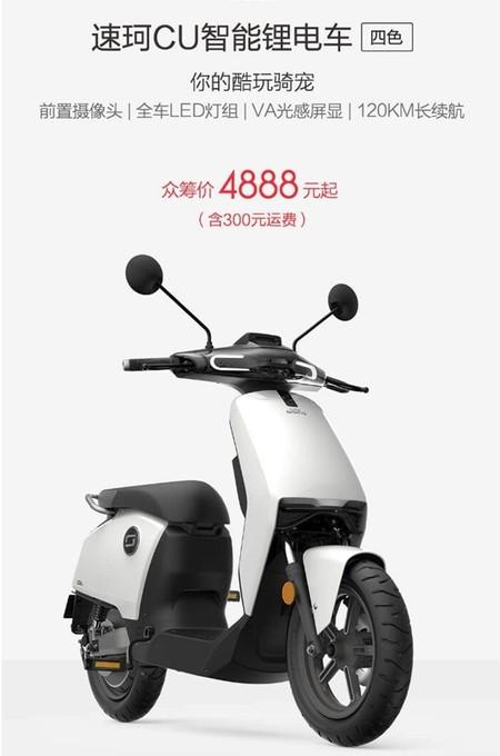 Moto Xiaomi