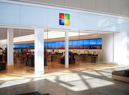 Surface Store