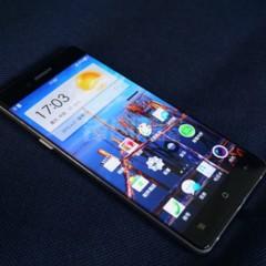 Foto 3 de 16 de la galería oppo-r7 en Xataka Android