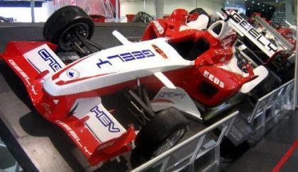 Geely GF Formula. China tardará algo más en dominar la F1