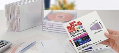 Fundas de DVD que permiten conocer el espacio restante en el disco