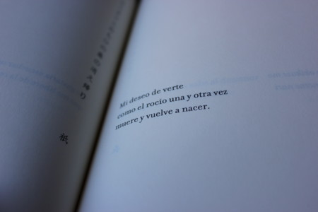 poema a tres voces de minase