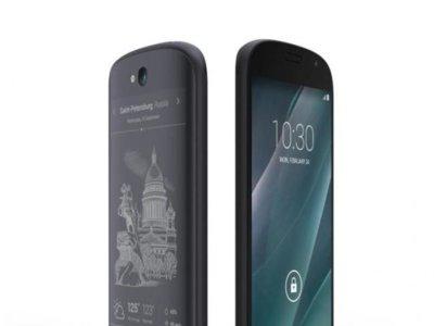 El camaleónico YotaPhone 2 se presentará al mundo el próximo 3 de diciembre