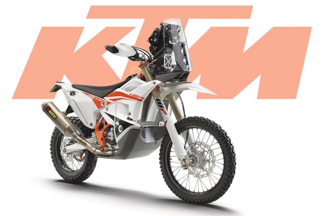 KTM 450 Rally Replica: sólo 75 unidades por más de 30.000 euros cada una, y todas están vendidas