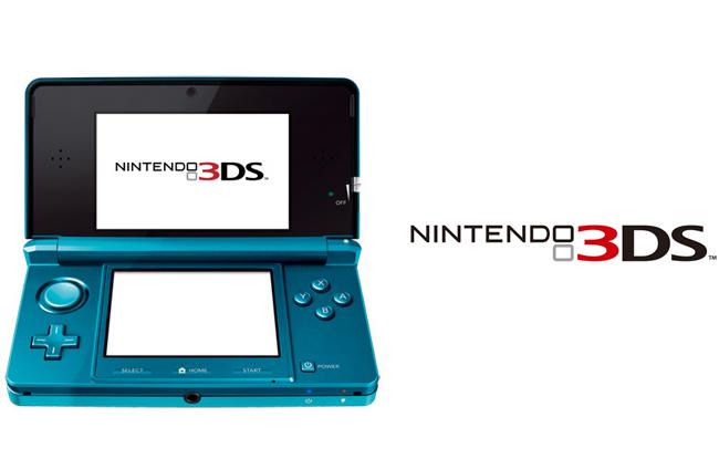 Foto de Nintendo 3DS (1/5)