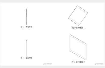 Android Authority Oppo Folding Smartphone Patent 22 840x546