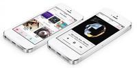 El servicio de música en streaming de Apple: un precio más bajo, y aplicación para Android