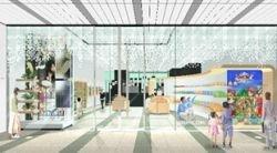 Square Enix abrirá una tienda en Japón