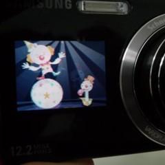 Foto 5 de 17 de la galería samsung-st550-prueba en Xataka
