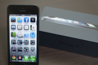 Apple confirma cinco millones de iPhone 5 vendidos en un fin de semana