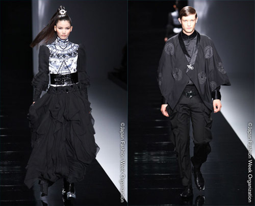 Foto de Semana de la moda de Tokio: Resumen de la tercera jornada (I) (5/6)