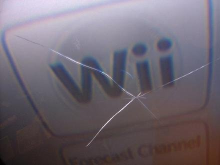Los peligros del mando de la Wii