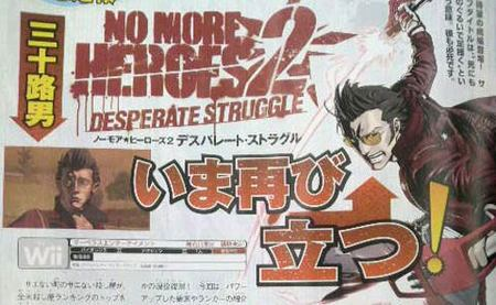 'No More Heroes: Desperate Struggle', nuevos scans