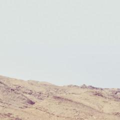 Foto 2 de 13 de la galería el-color-del-desierto en Trendencias Lifestyle