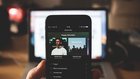 Al fin le puedes decir a Spotify si odiaste las canciones que te puso en el descubrimiento semanal