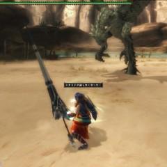 Foto 16 de 17 de la galería monster-hunter-frontier-z en Vida Extra