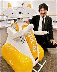 Robot-Guía Turístico