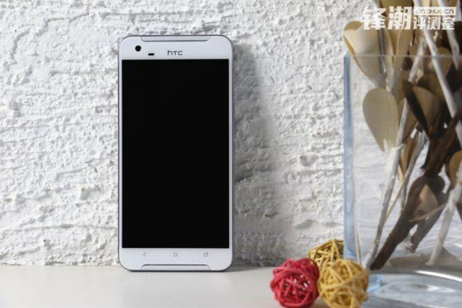 Foto de HTC One X9 (1/9)