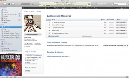 iTunes 11 estrenará interfaz para adaptarse a iCloud