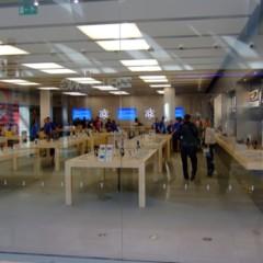 Foto 15 de 19 de la galería apple-store-xanadu-madrid en Applesfera